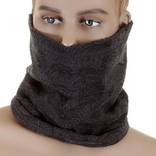 RMC Head Warmer Martin Ksohoh reversable charcoal grey neck warmer snood 5515N01D5 REDM5495