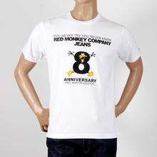RMC Martin Ksohoh 1760-110-109 8th Anniversary duck T-shirt REDM2711