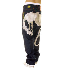 Yoropiko Hungry Dragon 574 Silver jeans YORO2879