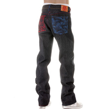 RMC Martin Ksohoh MAD PATCH scarlet and sky jeans REDM3129