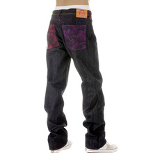 RMC Martin Ksohoh MAD PATCH fuscia and violet jeans REDM3142