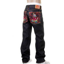 RMC Martin Ksohoh Dark Indigo Mens Vintage Cut Selvedge Raw Denim Jeans with Momotaro Embroidery REDM5642