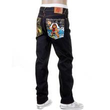 RMC Martin Ksohoh slim fit Momotaro2 Genius 1001 cut jeans REDM2702