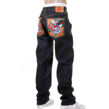 RMC Martin Ksohoh Empire Dragon 1001 model slimmer cut denim jean REDM0005