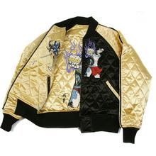 RMC Martin Ksohoh x Yoropiko 4A Hero reversable jacket YORO2140