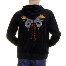RMC Martin Ksohoh black empire dragon velvet zip up REDM2355