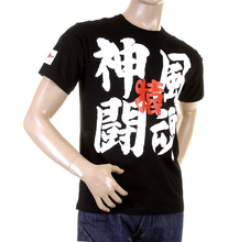 RMC Martin Ksohoh Crewneck Black RQT11020 Short Sleeve Regular Fit T Shirt with Kamikaze 2 Print REDM0051