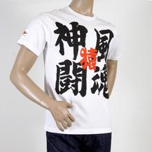 RMC Martin Ksohoh t-hirt white Kamikaze2 Top REDM0058