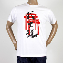 RMC Jeans Regular Fit RQT11064 Short Sleeve Crew Neck Bushido Printed T-shirt in White REDM0987