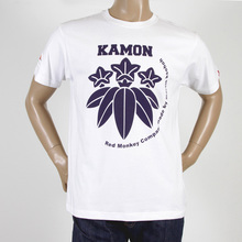 RMC Martin Ksohoh Short Sleeve RQT11074 White Regular Fit Crew Neck T Shirt with Kamon 2 Print REDM0964