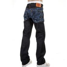 RMC Martin Ksohoh jeans full back Blue Tsunami wave REDM1910