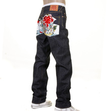 RMC Martin Ksohoh full back embroidered 7 lucky Gods slimmer cut 1001 model denim jean REDM1212