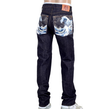 RMC Jeans Slim Fit Toyo Tsunami 1011 Indigo Japanese Selvedge Embroidered Denim Jeans RMC2741