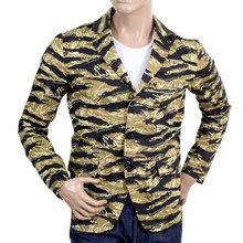 RMC Jeans camo blazer jacket RMC1949