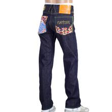 Yoropiko Limited Edition Dark Indigo Raw Selvedge Vintage Cut Sakura Bird Super Exclusive Denim Jeans YORO9091