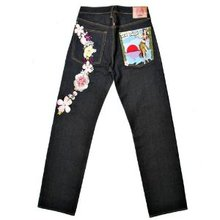 RMC Martin Ksohoh TROPICISLE HAWAIIAN FLOWERS jeans REDM3700