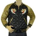 RMC Martin Ksohoh fully reversable tiger silk jacket REDM5662