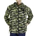 RMC Martin Ksohoh MKWS Tiger Camo Green Zip up Regular Fit Hooded Windbreaker Jacket for Men REDM2302