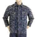 RMC Martin Ksohoh Front Flocked Tsunami Wave Regular Fit R6MCJK498WF2XXR1 Mens Denim Jacket REDM2821