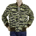 RMC Jeans Mens RQZ1095 Green Camo Regular Fit Zip Up Bomber Jacket REDM2346A