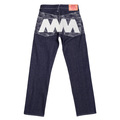 RMC Martin Ksohoh Exclusive Silver 4A Like Black Embroidered Indigo Vintage Raw Selvedge Denim Jeans REDM2904