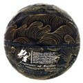 RMC Denim Gold Embroidered Football