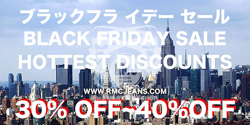 Black Friday New York 30% Discount Sitewide