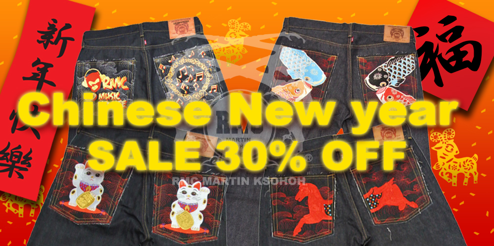 Chinese New Year 2015 Sale 30% Discount on all RMC Jeans Products